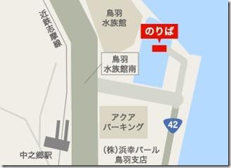 伊良湖岬フェリー乗り場