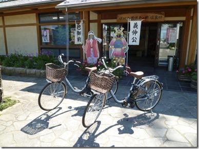 自転車~1