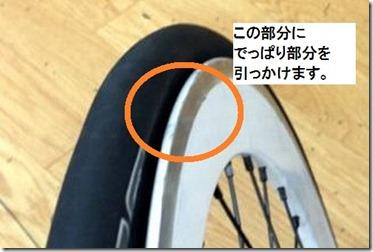 008 - コピー (2)