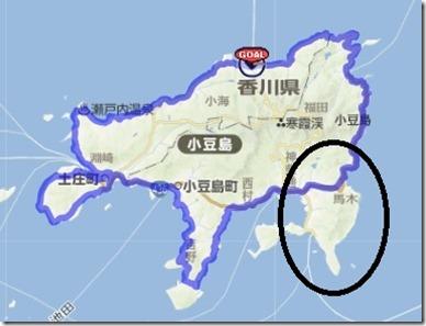小豆島1 - コピー
