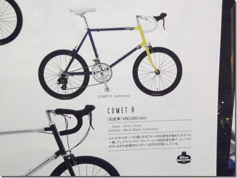 068 - コピー