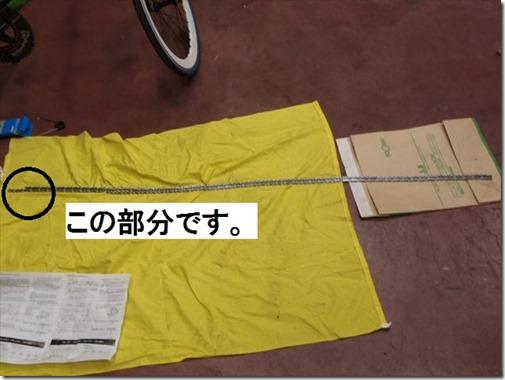 047_R - コピー