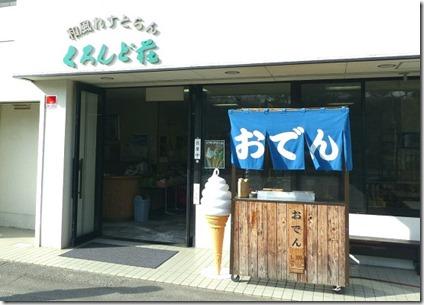 024 - コピー (2)