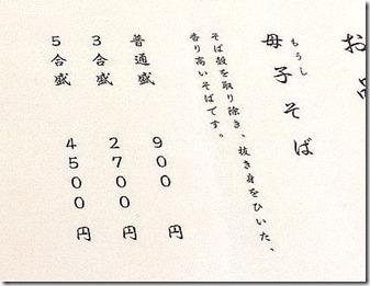 076 - コピー (2)