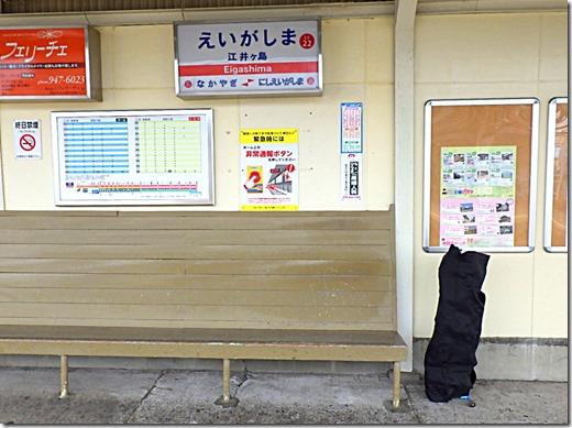 江井ヶ島駅到着