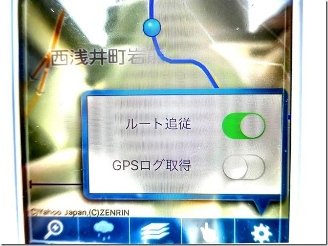 CIMG5403k