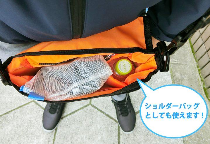 ハンドルに工具無しで取り付け出来るフロントバッグの説明1