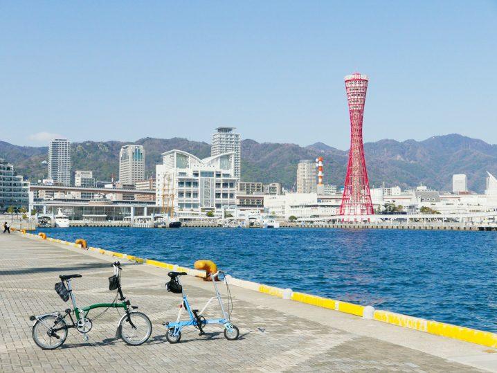 神戸ハーバランドと折り畳みミニベロのポタリングの様子